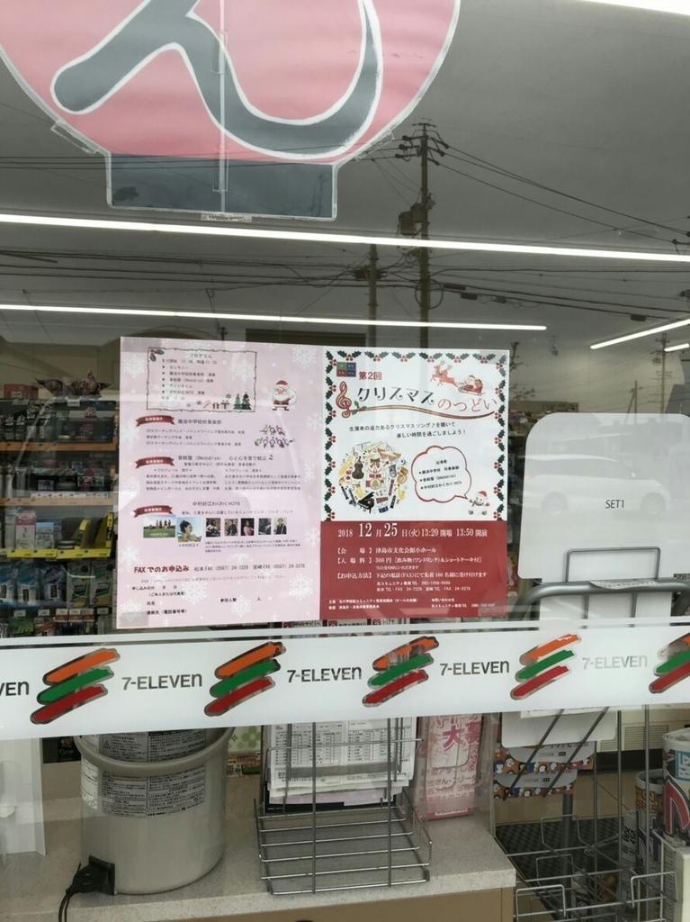 f:id:otomusubi:20181231172528j:plain