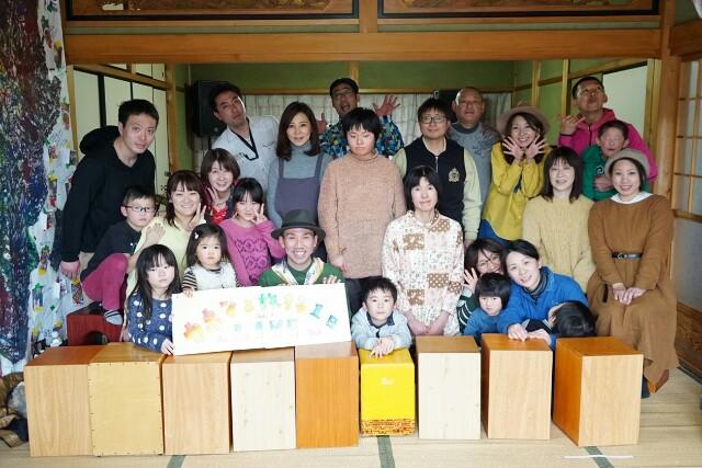 f:id:otomusubi:20190301182140j:plain