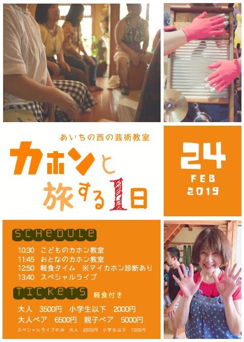 f:id:otomusubi:20190306030010j:plain