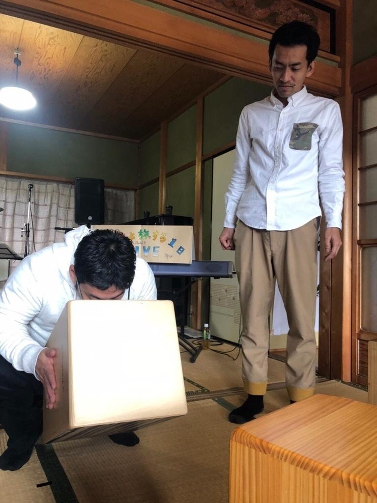 f:id:otomusubi:20190306042203j:plain