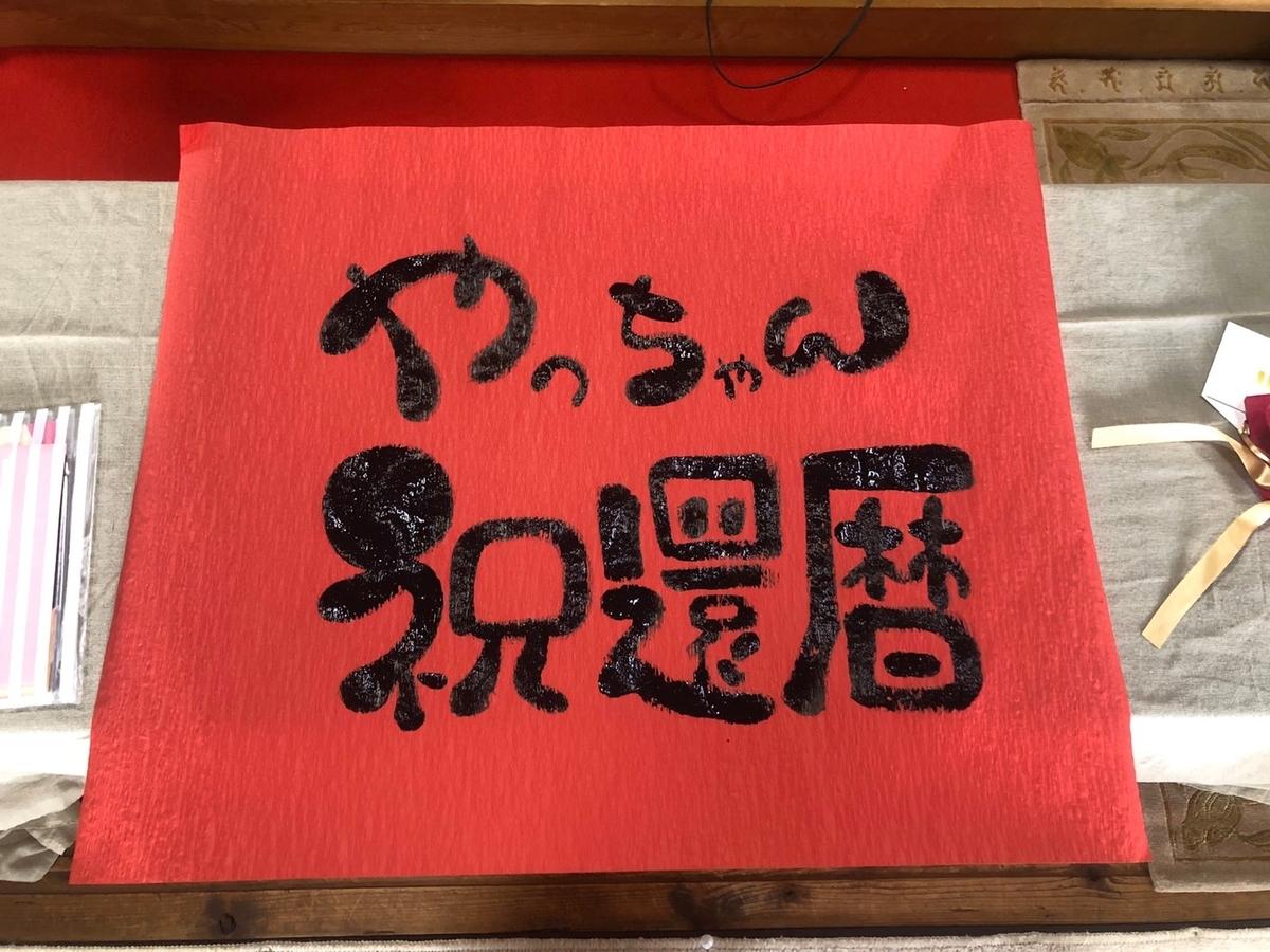 f:id:otomusubi:20200121031320j:plain