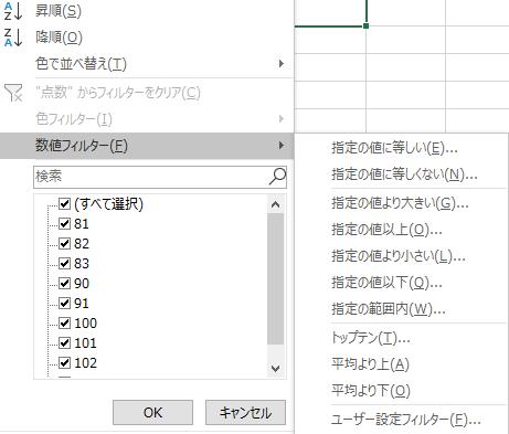 f:id:otona-hattatsushougai-challenge:20181031211104p:plain