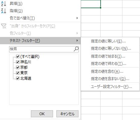 f:id:otona-hattatsushougai-challenge:20181031211113p:plain