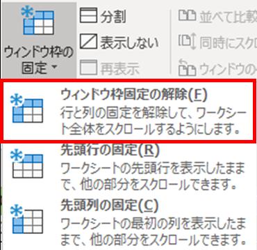 f:id:otona-hattatsushougai-challenge:20181101222721p:plain