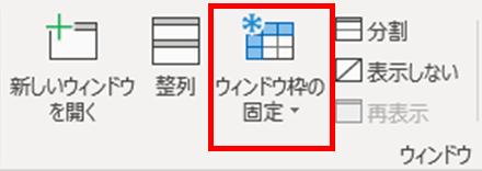 f:id:otona-hattatsushougai-challenge:20181101222821p:plain