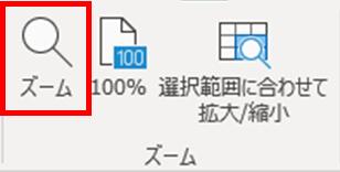 f:id:otona-hattatsushougai-challenge:20181101222829p:plain