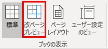 f:id:otona-hattatsushougai-challenge:20181101222933p:plain