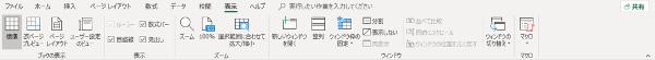 f:id:otona-hattatsushougai-challenge:20181101222936p:plain