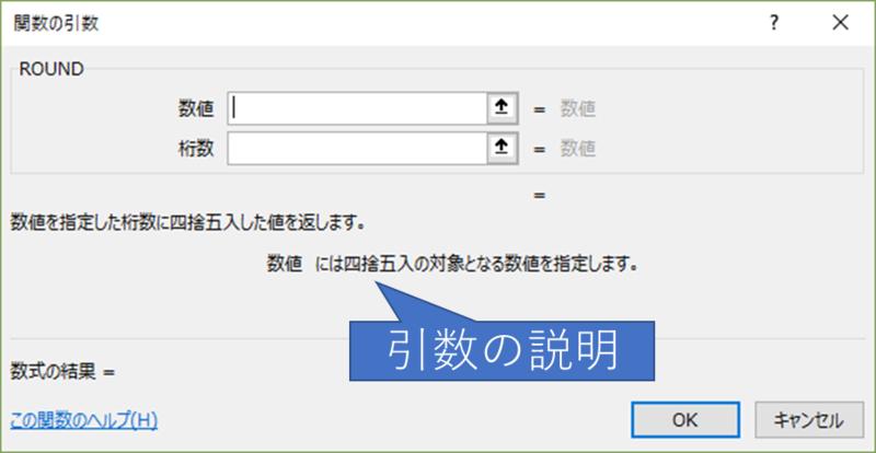 f:id:otona-hattatsushougai-challenge:20181105213112p:plain