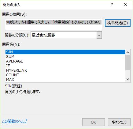 f:id:otona-hattatsushougai-challenge:20181105213155p:plain