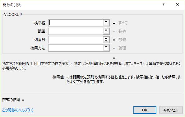 f:id:otona-hattatsushougai-challenge:20181127192558p:plain
