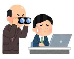 f:id:otona-hattatsushougai-challenge:20181207214528j:plain