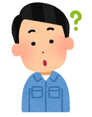 f:id:otona-hattatsushougai-challenge:20181207214717j:plain