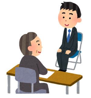 f:id:otona-hattatsushougai-challenge:20181207225038j:plain