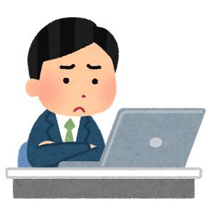 f:id:otona-hattatsushougai-challenge:20181207225603j:plain