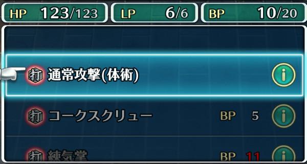 f:id:otona-hattatsushougai-challenge:20181208212506j:plain