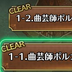 f:id:otona-hattatsushougai-challenge:20181208212508j:plain
