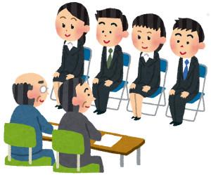 f:id:otona-hattatsushougai-challenge:20181211203952j:plain