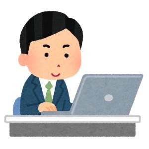 f:id:otona-hattatsushougai-challenge:20181211203959j:plain