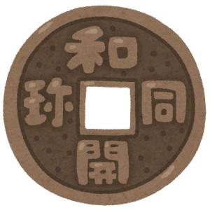 f:id:otona-hattatsushougai-challenge:20181211205503j:plain
