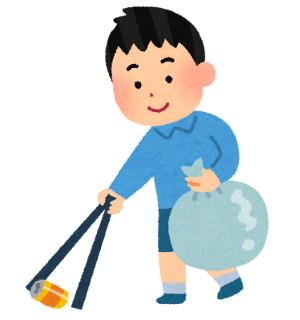f:id:otona-hattatsushougai-challenge:20181211205505j:plain