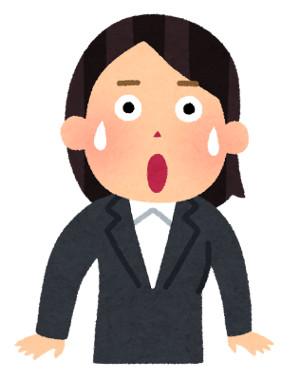 f:id:otona-hattatsushougai-challenge:20181211205507j:plain
