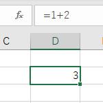 f:id:otona-hattatsushougai-challenge:20181213203750j:plain