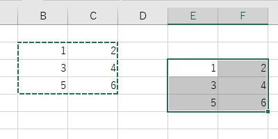 f:id:otona-hattatsushougai-challenge:20181213204344j:plain