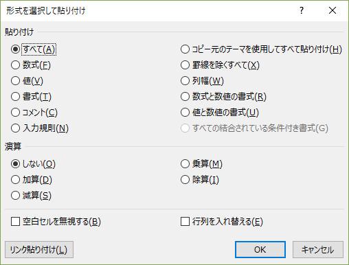 f:id:otona-hattatsushougai-challenge:20181213204451j:plain