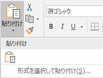f:id:otona-hattatsushougai-challenge:20181213204456j:plain