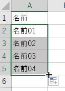 f:id:otona-hattatsushougai-challenge:20181213205144j:plain