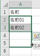f:id:otona-hattatsushougai-challenge:20181213205148j:plain