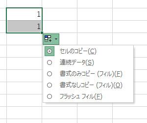 f:id:otona-hattatsushougai-challenge:20181213205312j:plain
