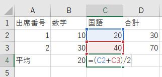 f:id:otona-hattatsushougai-challenge:20181214200451j:plain