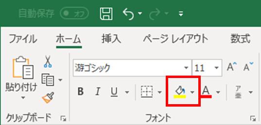 f:id:otona-hattatsushougai-challenge:20181214201643j:plain