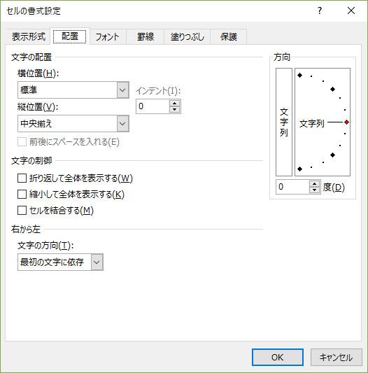 f:id:otona-hattatsushougai-challenge:20181214203425j:plain