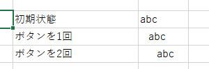 f:id:otona-hattatsushougai-challenge:20181215201838j:plain