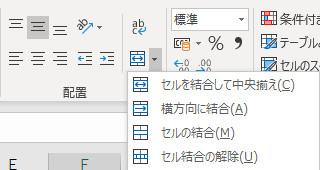 f:id:otona-hattatsushougai-challenge:20181215202021j:plain