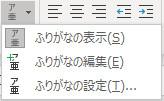 f:id:otona-hattatsushougai-challenge:20181215203557j:plain