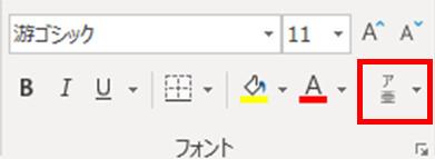 f:id:otona-hattatsushougai-challenge:20181215204047j:plain