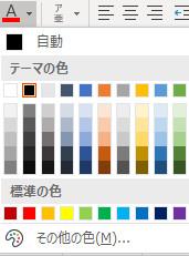 f:id:otona-hattatsushougai-challenge:20181215204105j:plain