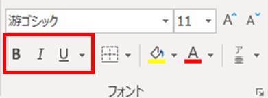 f:id:otona-hattatsushougai-challenge:20181215204256j:plain