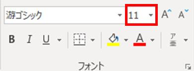 f:id:otona-hattatsushougai-challenge:20181215204449j:plain