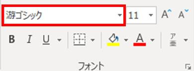 f:id:otona-hattatsushougai-challenge:20181215204501j:plain