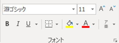 f:id:otona-hattatsushougai-challenge:20181215204504j:plain