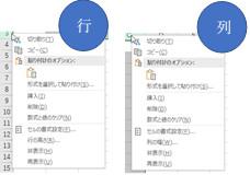 f:id:otona-hattatsushougai-challenge:20181215205427j:plain