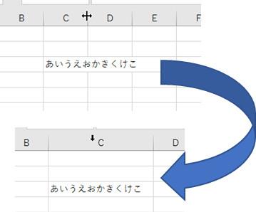 f:id:otona-hattatsushougai-challenge:20181215205606j:plain