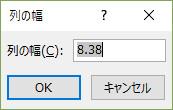 f:id:otona-hattatsushougai-challenge:20181215205614j:plain