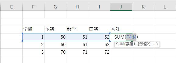f:id:otona-hattatsushougai-challenge:20181215210442j:plain