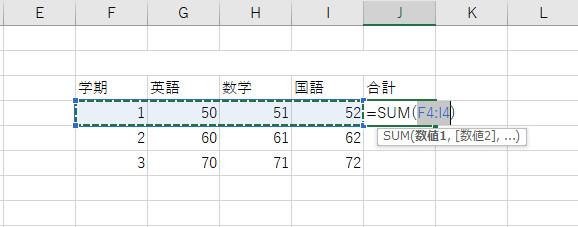 f:id:otona-hattatsushougai-challenge:20181215210616j:plain